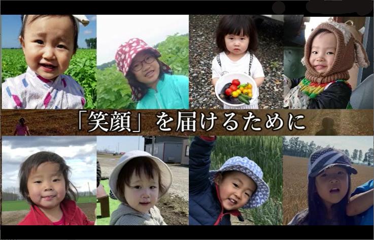 動画で発信!農の魅力コンテスト受賞